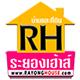 ขายบ้านมือสองระยอง-rayonghouse-logo
